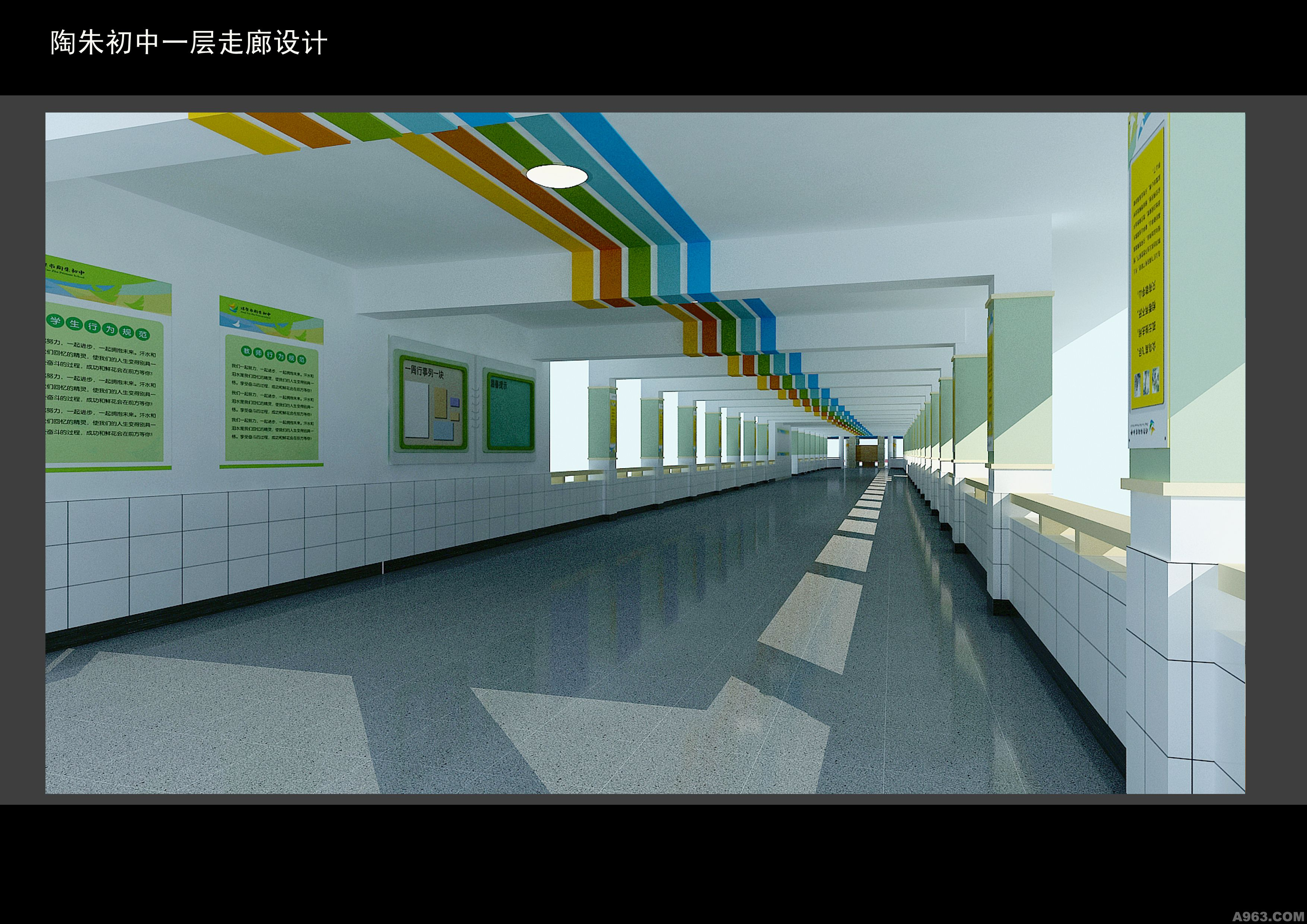 陶朱初中 - 文化空间 - 杭州室内设计网_杭州室内设计