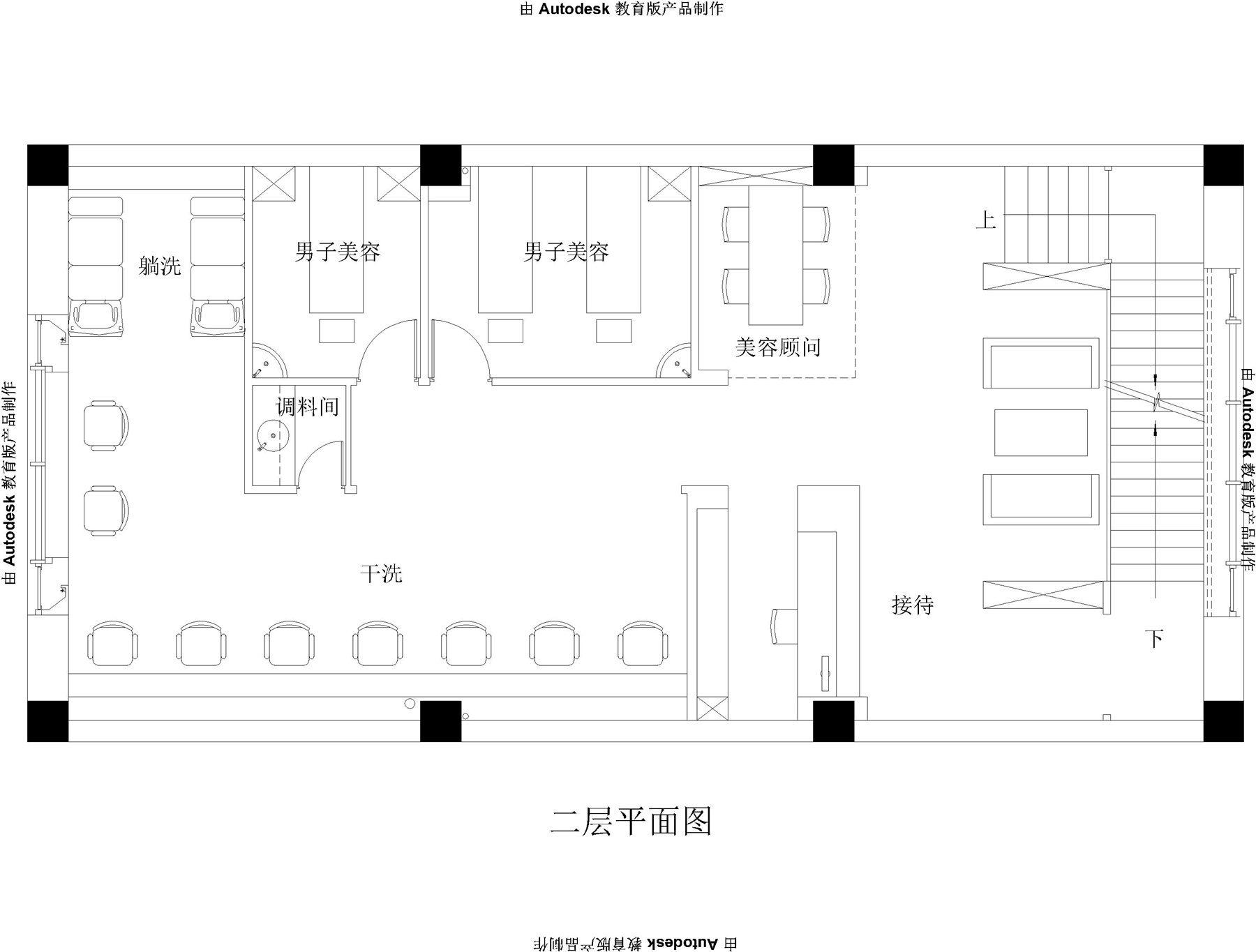 超实用卫浴平面图 帮你设计浴室